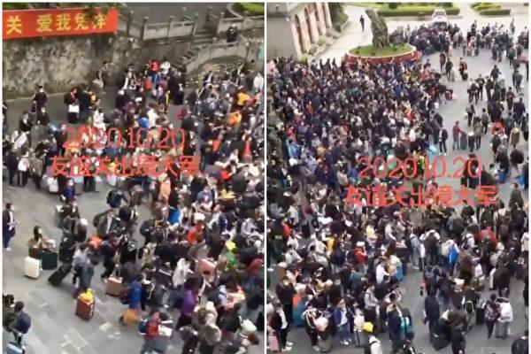 中国人涌向越南打工 中越边界将筑墙防外逃