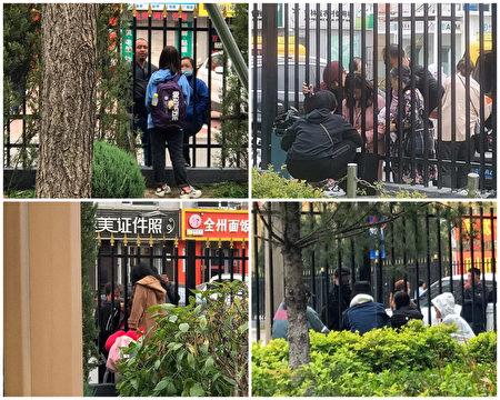 中秋佳節,被封閉中的吉林師大的學生只能隔著柵欄同家長見面。(受訪者人提供)