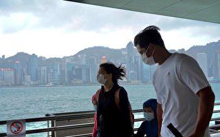 中共党魁出行招风暴?香港8号风球悬挂