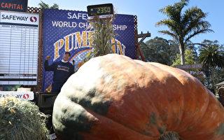 美國園藝師種出超1噸重巨型南瓜 大賽奪冠