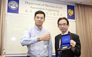 中大研高效电力采集装置 助智能手表手环免充电