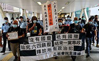 港人十一抗议活动遍地开花 至少69人被捕