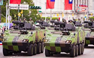 美國安顧問警告 中共勿企圖武統台灣