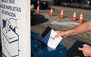 华盛顿州发现被盗邮件遭丢弃 内有大选选票