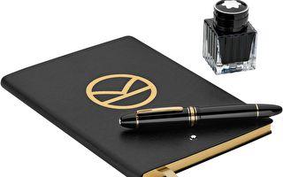 限量钢笔表款 彰显特务神秘不凡品味