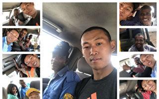 躲避中共迫害 界立建:靠好心司机走出非洲