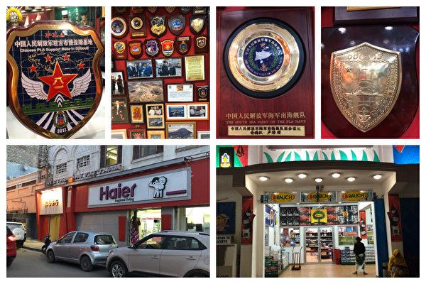 位於市吉布提市中心的中國超市,以及超市牆上掛起中共援助非洲的所謂輝煌成果。(受訪者提供)
