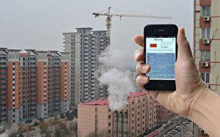 空气质量指数是不是该升级了?