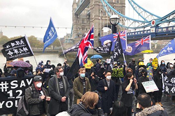 港人倫敦集會