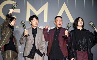 「滅火器」獲金曲獎最佳樂團 蔡英文點名祝賀