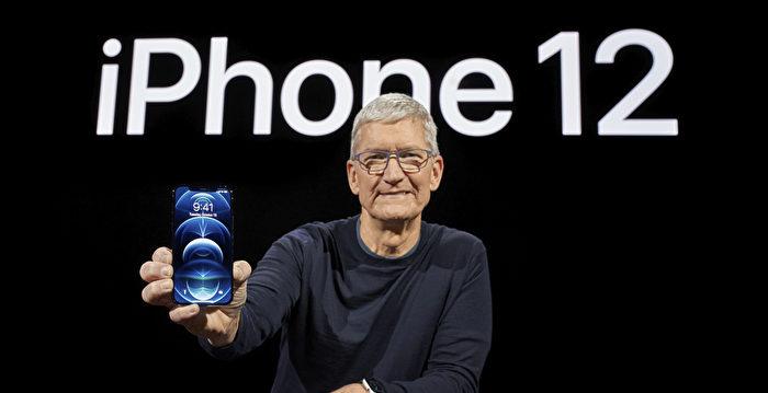 iPhone 12大陸預售搶崩官網 破「抵制」假象