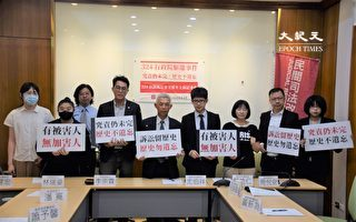 324政院溅血自诉马案不上诉 台律师:对司法绝望