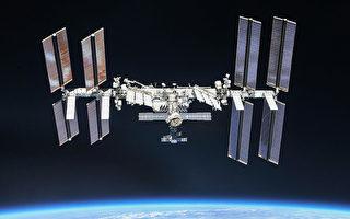 位置锁定俄罗斯舱 国际空间站再现气体泄露