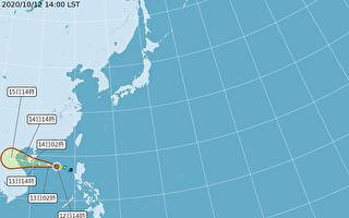 """今年16号台风""""南卡""""形成 对台没有直接影响"""