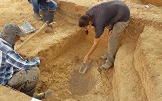 考古学家发现6500年前熔炉 首个冶金地?