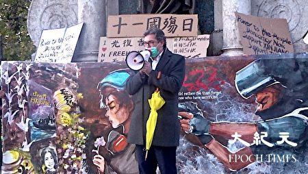 人权活动家本尼 Benedict Rogers 参与曼城活动