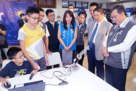 桃市府与新竹县政府共同主办智联感测全国联赛。