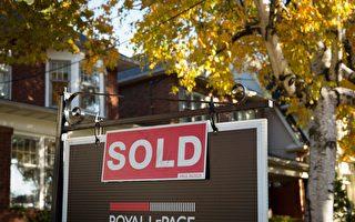 加拿大9月房屋销量及房价齐涨 双创新高