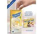 疫情后素食受宠 BananaWave填补替代奶空白