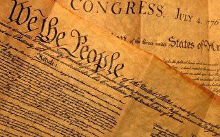 【名家專欄】「進步派」的轉型要改美國政體