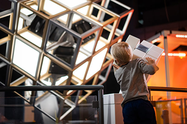 cube 自由科技館