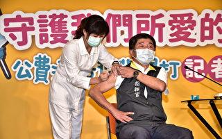 公費流感疫苗正式開打 陳時中籲盡早接種