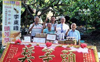 養蜂達人 李東峰推出最頂級蜂蜜
