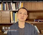 【专访】敦煌研究院研究员的觉醒历程