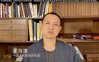 【專訪】敦煌研究院研究員的覺醒歷程