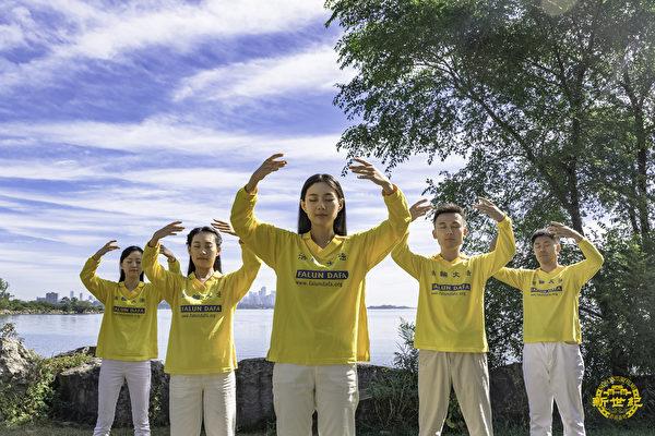 《新世紀影視》劇組近日推出法輪大法功法介紹影片,包括中文版和英文版,在多個頻道播出。(新世紀影視)