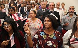 纽约市议会2021财年拨款近2840万元 加强移民服务