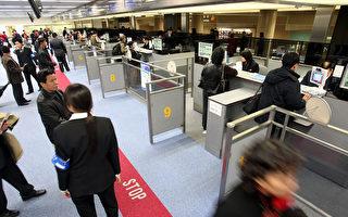 防中共竊高端科技 日本嚴審入境簽證