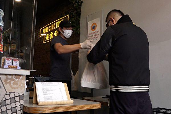 紐約華埠餐館面積小 大多未恢復室內堂吃