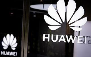 華為Q3手機出貨量暴跌23%  三星接冠軍寶座