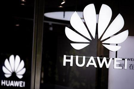華為第3季手機出貨量暴跌23%,從第2季手機出貨量全球第1的寶座摔下,南韓三星成為了冠軍 (陳柏州/大紀元)
