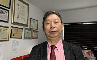 人權律師:自由世界對中共的鬥爭   到了「你死我活」階段