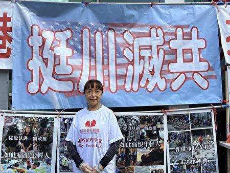 法拉盛居民劉玨帆2011年翻牆看到三退消息立即退團。(施萍/大紀元)