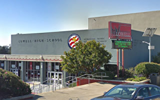 旧金山洛威高中 永久终止考试招生