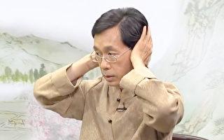 耳鸣70%有自律神经失调!5招改善耳鸣耳聋