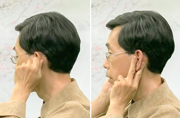 改善耳鳴、耳聾的動作之:按摩耳輪。(談古論今話中醫提供)