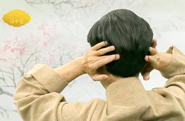 改善耳鳴、耳聾的動作之:鳴天鼓。(談古論今話中醫提供)