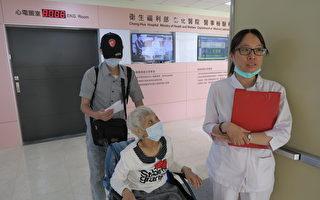 失智共照整合医疗 彰化医院吁照护30万失智人口