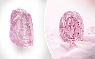 """稀有巨钻""""玫瑰花魂""""拍卖 估3800万美元"""
