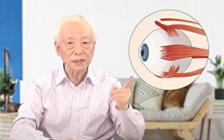 1张纸改善视力!胡乃文推荐3碗药膳 养眼补肾