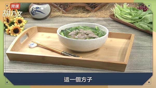 护眼药膳:菠菜猪肝汤,能养肾补血、防近视。(胡乃文开讲提供)