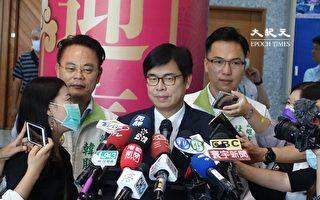撤換土開總經理 陳其邁:用人唯才該換就換