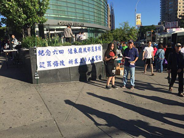 2017年6月邵俊為紀念「六四」掛出的第一個條幅。(受訪者提供)