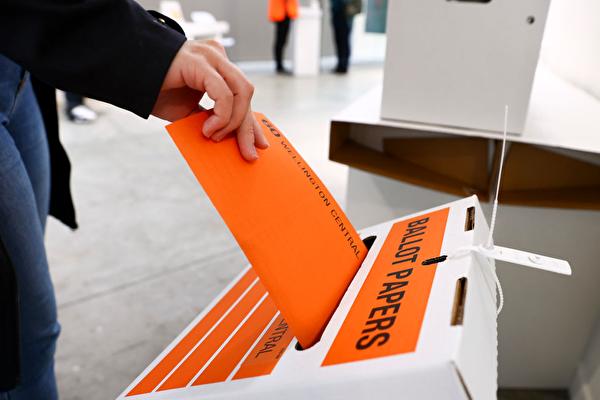 2020新西兰大选 谁将入主国会?