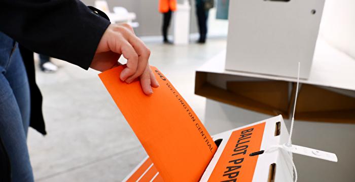2020新西蘭大選 誰將入主國會?