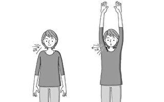 運動療法讓腎臟變好 2招復健體操改善腎功能